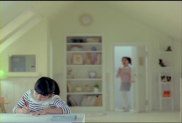 내 공부니까 눈높이 - 신애편 TV 광고 영상
